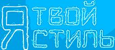 Российский интернет-магазин брендовых кроссовок премиум-сегмента IYourStyle