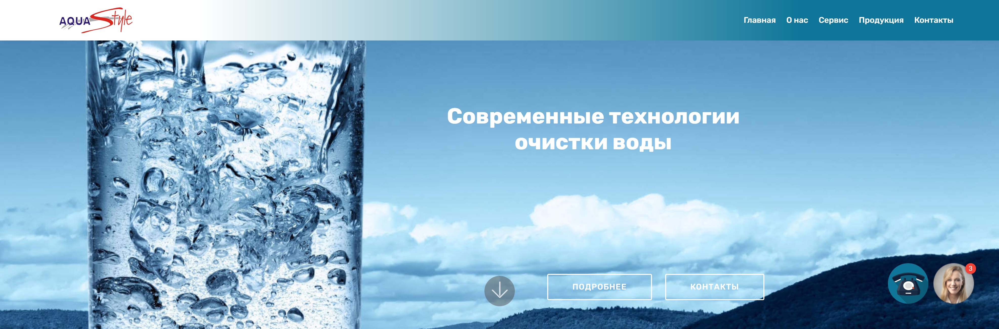 Компании по производству и поставке систем водоподготовки и водоочистки
