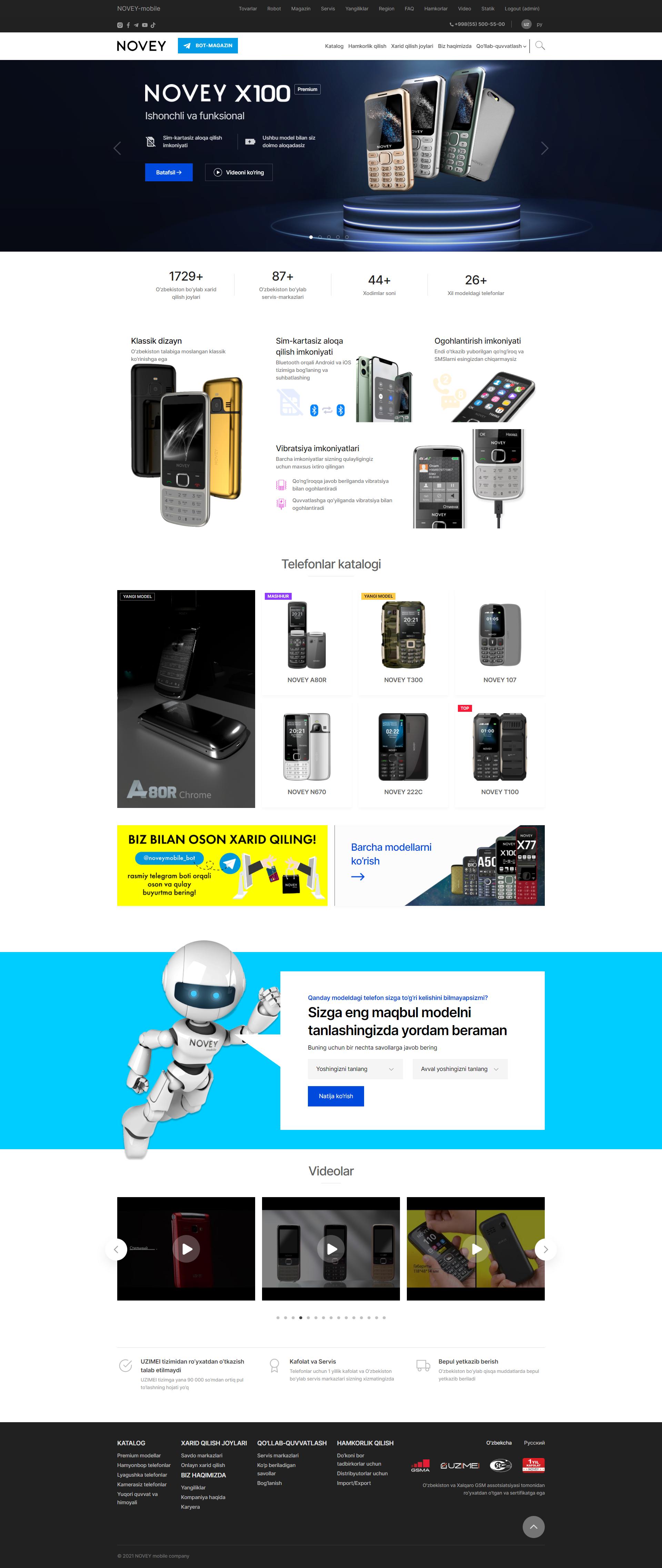 Novey Mobile - Продукция производится на основе высоких технологий, наши телефоны отличают удобные возможности, классический дизайн и направление на удовлетворение потребностей народа.